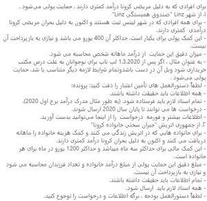 Übersetzung Persisch